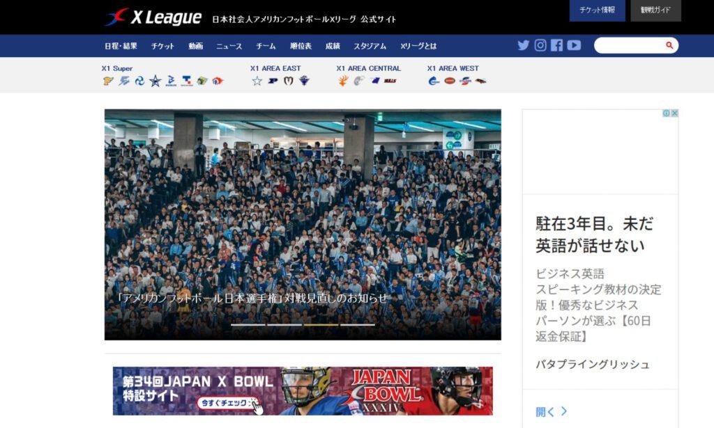 Wo wird noch Football gespielt - X-League